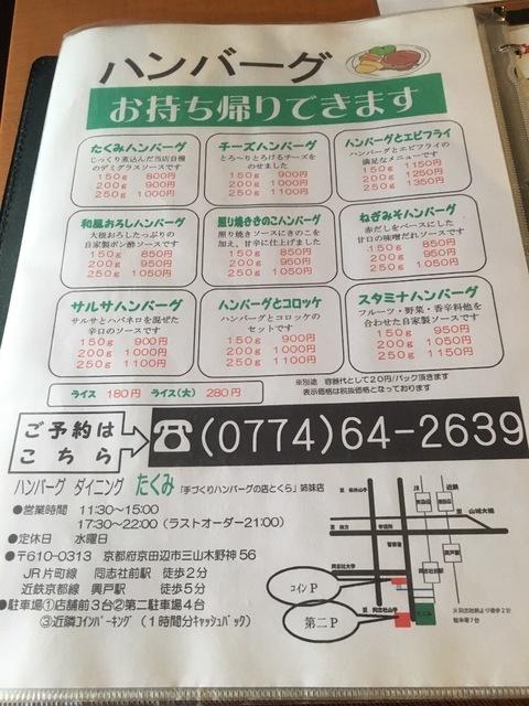 7CEE1BA9-96E1-4A82-B015-4451A64DB335.jpeg